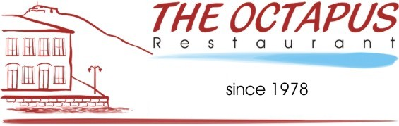 Octapus Restaurant - Molivos' harbour, Lesvos island, Greece - Lesbos, HELLAS. Logo provided by OCTAPUS RESTAURANT